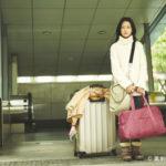 『白色之恋』第7話「君は誰?」~失われた記憶