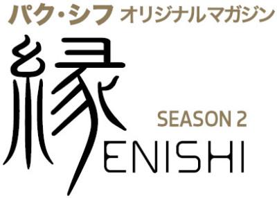 enishi-logo