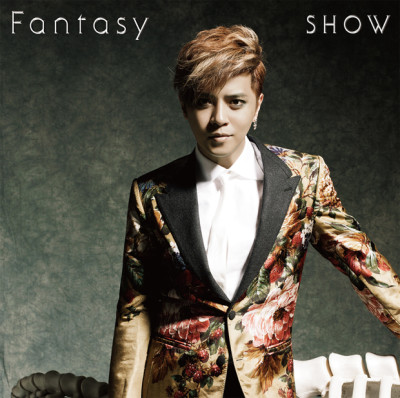 show_fantasy_tsujo