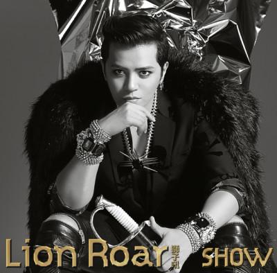 0206_show_lion_h1_tsujo