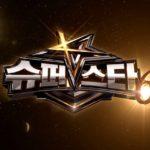 韓国No.1 オーディション番組 『SUPER STAR K6』日本予選開催決定!