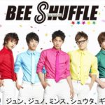 """BEE SHUFFLE"" 『春のPON!祭り』と『M COUNTDOWN No.1 Artist of Spring 2014』へ出演決定!"