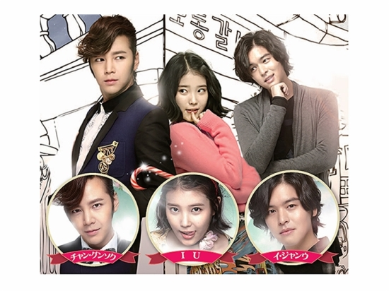Licensed by KBS Media Ltd / tree J company (c) 2013 KBS. All rights reserved Based on the original comic   (c) Chon Kye Young