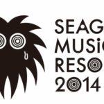 防弾少年団、HENRY(SUPER JUNIOR-M)の出演決定!「SEAGAIA MUSIC RESORT 2014」
