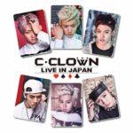 K-POPグループ 「C-CLOWN」の単独イベントが決定!!