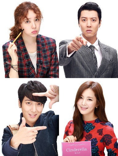 Licensed by KBS Media Ltd. ©)2013 KBS. All rights reserved