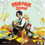 アミューズ台湾初の所属アーティスト慢慢説(マンマンシュオー)が4月16日に台湾でメジャーデビュー