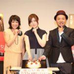 映画『怪しい彼女』7/11(金)公開記念 主演シム・ウンギョン、堀ちえみ&マキタスポーツ登壇