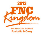「FNC KINGDOM IN JAPAN -Fantastic&Crazy-」 6.25(水)にDVD発売!