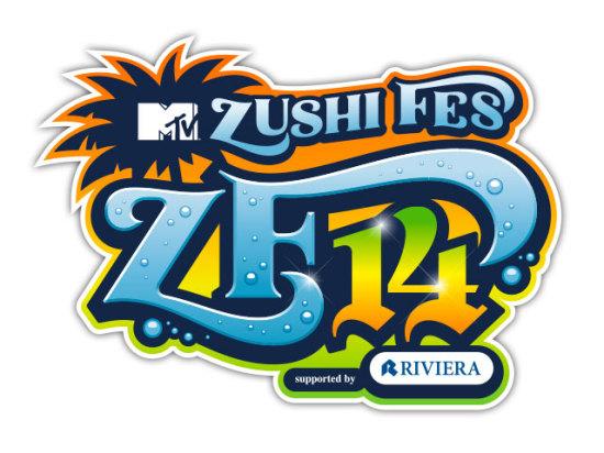 MTV-ZUSHI14