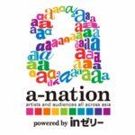 「a-nation」総勢6組の追加出演が決定!