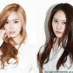 K-POP 界随一の人気アイドル姉妹のスタイリッシュな暮らしを大公開!「ジェシカ&クリスタル」 8/16より