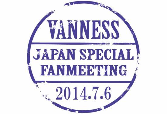VANEESS_JSP2014_logo2