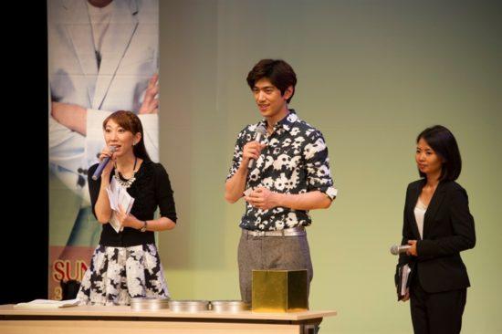 ソンジュン823FM公式 (9)