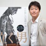 2010年韓国NO1大ヒット作『アジョシ』監督最新作『泣く男』イ・ジョンボム監督来日会見レポート