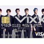 【CJ E&M Japan】Mnetで大特集の人気グループVIXX。VIXX VISAカードが登場