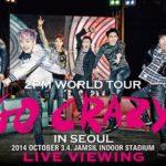 「2PM World Tour GO CRAZY in SEOUL」ライブ・ビューイング実施決定!!