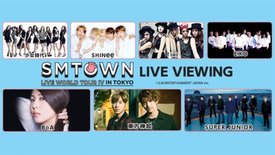 smtown-live-view