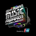 12/3香港AWE にて開催◇2014 Mnet Asian Music Awards(MAMA)