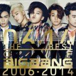 BIGBANG、日本デビュー5周年・5大ドームツアー開催記念となる全50曲収録の11/26発売ベストアルバムジャケットデザイン公開!そして11月からの5大ドームツアータイトルも決定!!