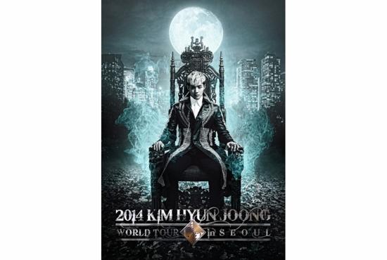 Kim Hyun Joong-2