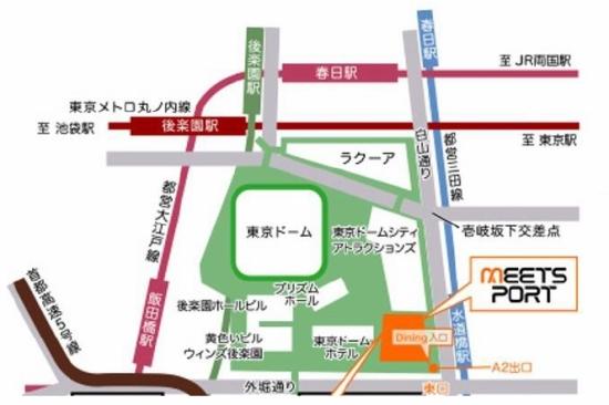 tokyodomecityhall