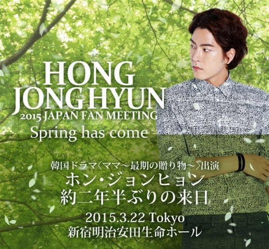 hjh_fanmeeting
