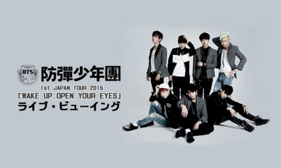 BTS-LIVE