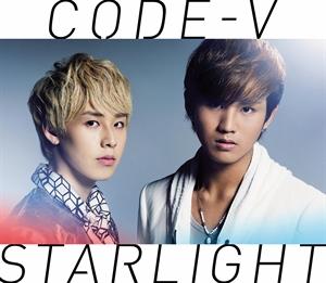 CODE-V_STARLIGHT初回A2