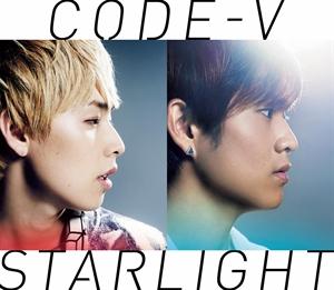 CODE-V_STARLIGHT初回B2