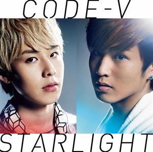 CODE-V_STARLIGHT_通常2