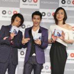 台湾のイケメン歌手AARON(アーロン)、<br>日本オリジナル1stシングル発売を記念して、<br>作家陣のミッツ・マングローブ、TAKUYAと異 色の三者記者会見を開催!<br>オフィシャルレポート