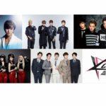 北米最大のK-Cultureフェスティバル 『KCON2015 Japan』<br>4/22@さいたまスーパーアリーナけやきひろば<br> コンベンションブースステージ出演者決定!