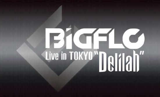 bigflo-logo