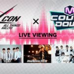 KCON 2015 Japan×M COUNTDOWN ライブ・ビューイング 開催決定!!