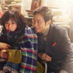 チョン・ジョンミョンが贈るラブコメディ「ハート・トゥ・ハート(原)」<br>Mnetで7月より日本初&独占放送
