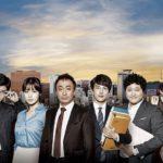 2014年ケーブルテレビ放送大賞受賞 <br>韓国の会社員生活をリアルに描いた大ヒットドラマ 「未生~ミセン~」(原題)<br> Mnet&Mnet Smartで6月より日本初放送決定!