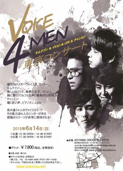 V4LIVE-v2-2