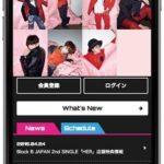 「Block B公式モバイル」がオープン!