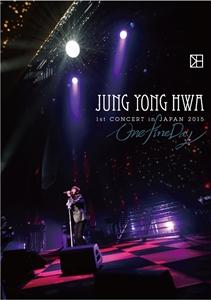 s1YH_DVD_H1_A(市販盤)