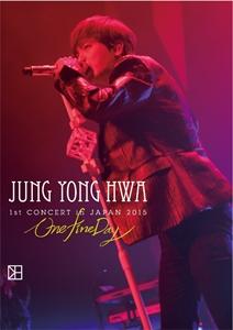 s1YH_DVD_H1_F(BOICE盤)