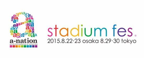 2015a-nation_logo