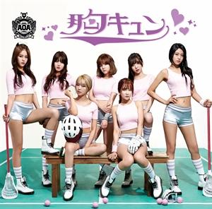 【UICV-9111】TypeA_Sexy ver.表1
