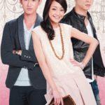 日本初放送「カノジョの恋の秘密」&「お昼12時のシンデレラ」一挙放送スタート!