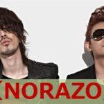 【NORAZO】2015東京コンサート + ファンミーティング<br>アソボウゼ!
