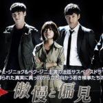 ホームドラマチャンネル 9月「傲慢と偏見」ベーシック初放送&日本初「嵐の女」第1+第2話特別先行放送