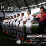 JYJのキム・ジュンス率いる韓国芸能人サッカーチーム「FC MEN」<br>3年ぶりとなるチャリティーマッチ戦を横浜スタジアムで9月21日(月)に開催