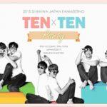 神話(SHINHWA) 10月日本ファンミーティング 'TEN X TEN Party' 開催!