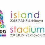 """『a-nation stadium fes.』チケット一般販売スタート!!<br>更に""""f(x)""""が初出演決定!ヘッドライナーのコメント動画も到着!!"""