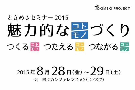 f2015-8-21main